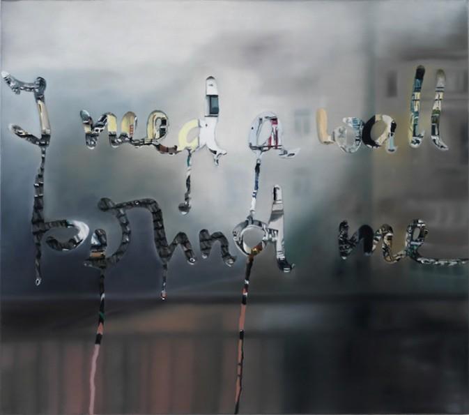 窗里窗外下雨天唯美创意图片1